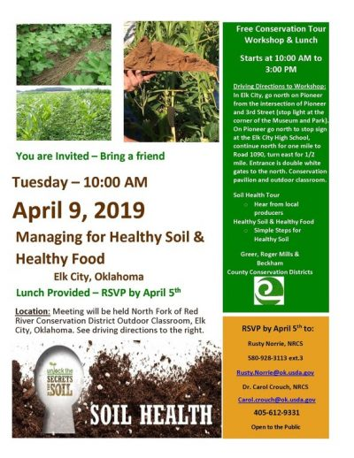 Managing for Healthy Soil and Healthy Food @ Elk City (North Fork of Red River Conservation District Outdoor Classroom)